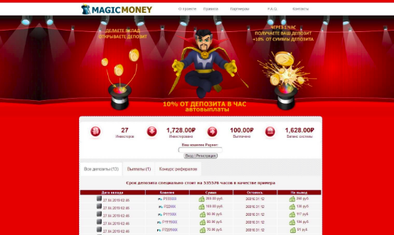 MAGIC-MONEY