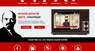 E-pay - это сервис приема платежей и каталог подключенных к сервису сайтов по продаже инфопродуктов.