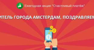 Сайты опросов за которые платят деньги