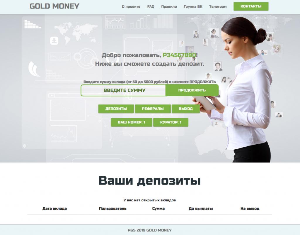Скрипт удвоителя GOLD MONEY