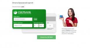 Скрипт оплаты картой для сайта Qiwi P2P (с карты на ваш Qiwi кошелёк)