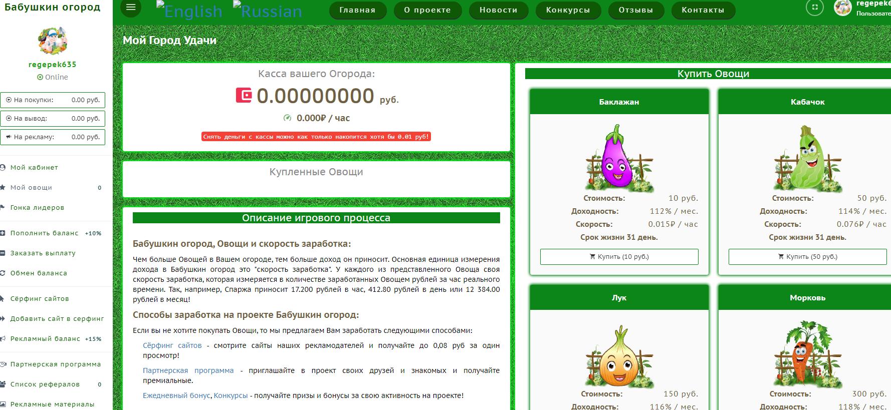 Babushkiny-semki