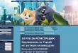 Скачать бесплатно Cats-game скрипт игры
