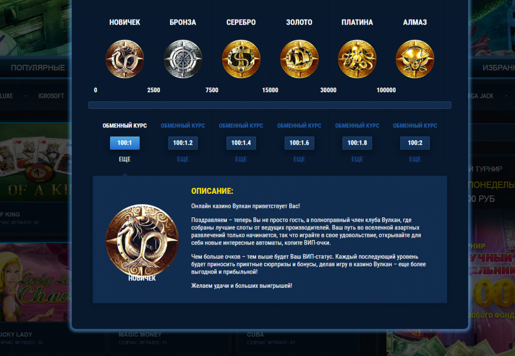 Авито казино вулкан кто играет в игровые автоматы онлайн