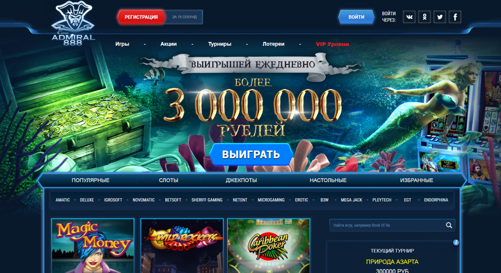 Купить скрипт казино онлайн покер турнир онлайн видео