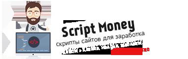 Script Money