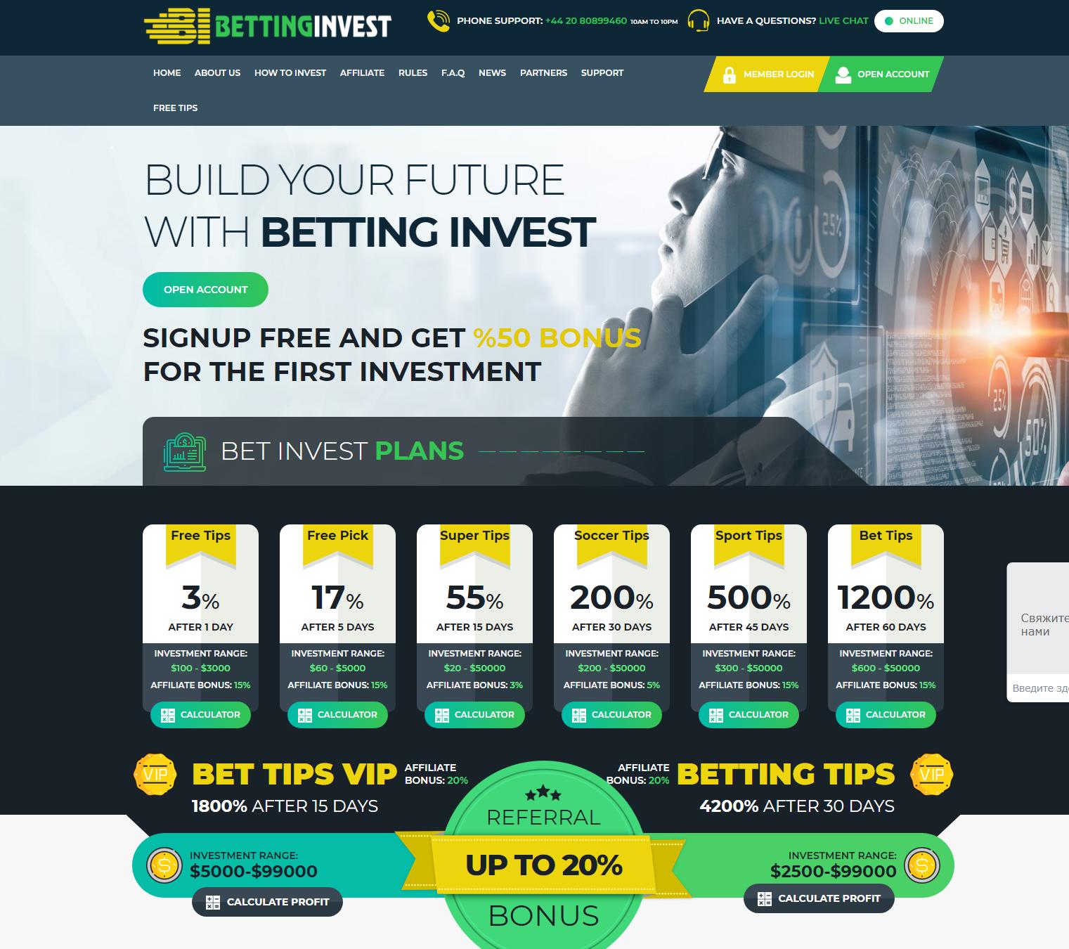 Скачать бесплатно скрипт хайпа BettingInvest