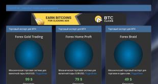 Скрипт сайта Crypto Shop Продажа цифровых товаров с оплатой криптовалютой