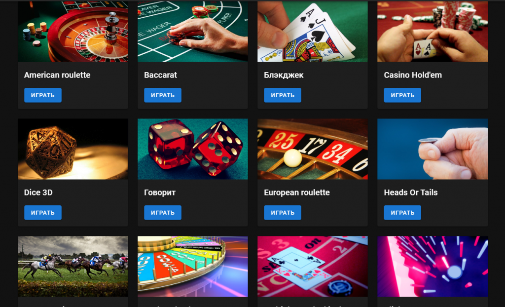 Stake PHP Script Crypto Casino (2021) nulled