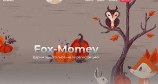 Скрипт инвест игры Fox Money Слив скрипта
